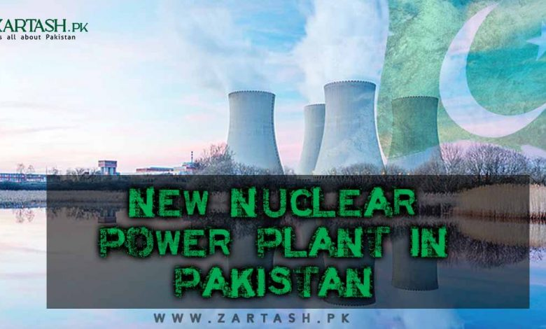 Photo of New Nuclear Power Plant in Pakistan