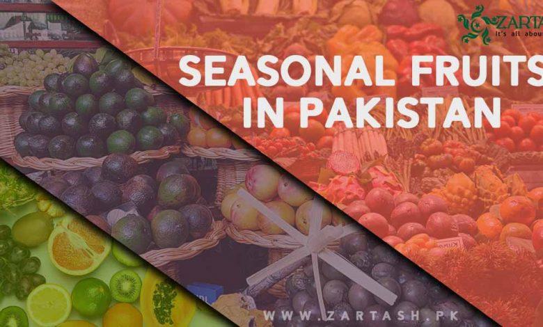 Photo of Seasonal Fruits in Pakistan