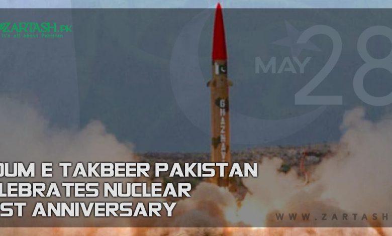 Photo of Youm-e-Takbeer Pakistan Celebrates Nuclear Test Anniversary