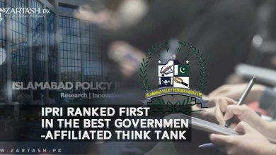 Photo of IPRI Ranked First in the Best Government-Affiliated Think Tank