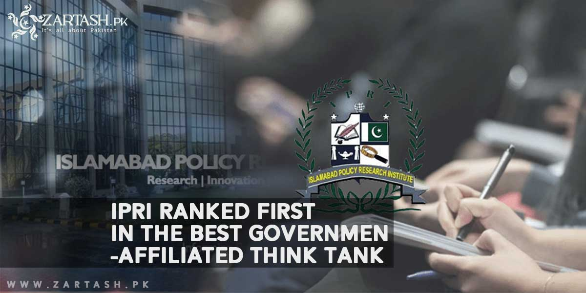 IPRI Ranked First in the Best Government