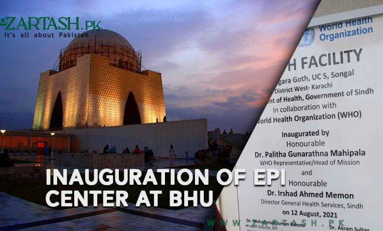 Photo of Inauguration of EPI Center at BHU Angara Goth in Karachi
