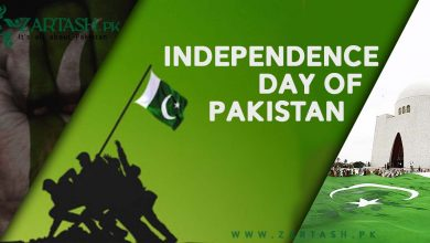 Photo of Independence Day of Pakistan