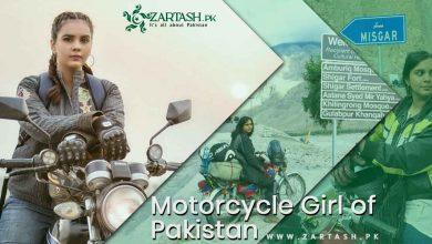 Photo of Motorcycle Girl of Pakistan